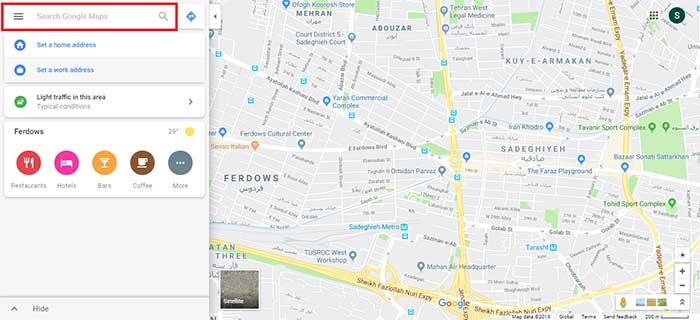 نحوه ثبت سایت در نقشه گوگل