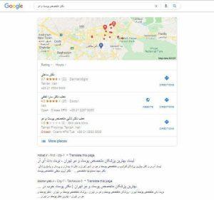 تاثیر الگوریتم کبوتر گوگل بر نتایج جستجو امروزه و گذشته