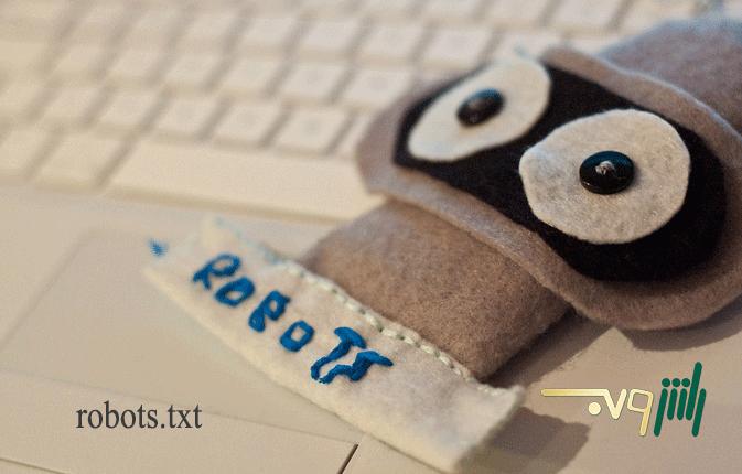بهینه سازی فایل robots.txt