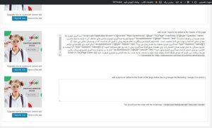 آموزش پرسش و پاسخ در نتایج گوگل با وردپرس